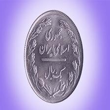داستان سکه