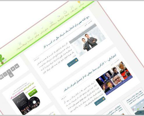 معرفی سایت خوشفکری | شرکت پیشرو آساک