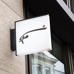طراحی لوگو نشریه نمد