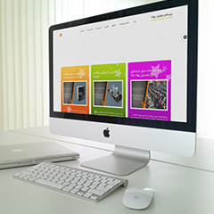 طراحی سایت دبیرستان مولانا