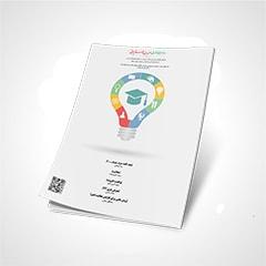طراحی و صفحه آرایی ماهنامه مولانامه