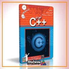 نرم افزار آموزش ++C