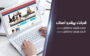 طراحی سایت همراز سلام