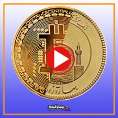ویدئوی آموزش نحوه خرید و فروش بیت کوین