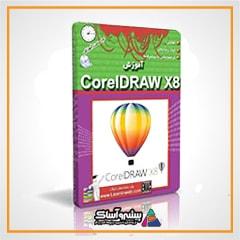 دانلود نرم افزار آموزش CorelDRAW X8