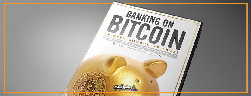 دانلود مستند بانکداری در بیت کوین