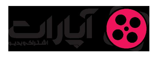کانال رسمی شرکت پیشرو آساک در آپارات