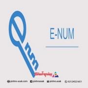 آموزش E-NUM