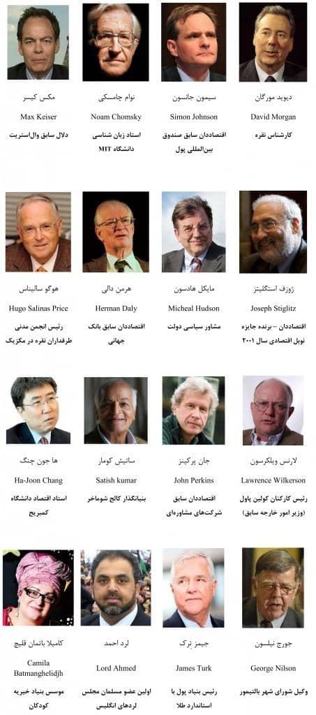 اقتصاددانان و کارشناسان شهیری که در مستند چهار سوارکار مصاحبه کرده اند
