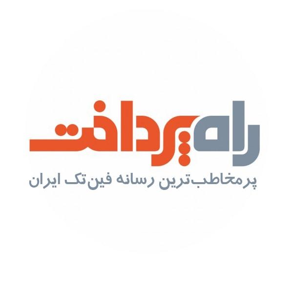 رسانه فعالان فناوریهای پرداخت، بانکداری و فینتک ایران