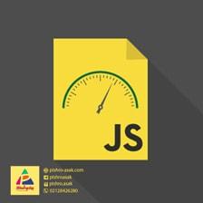 رفع خطای Defer parsing of JavaScript