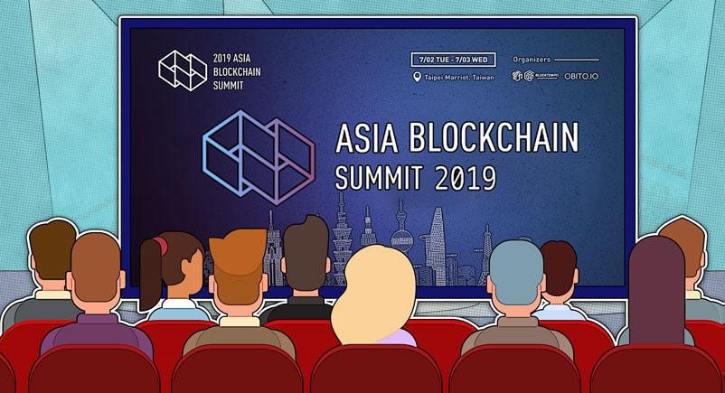 کنفرانس بلاک چین آسیا
