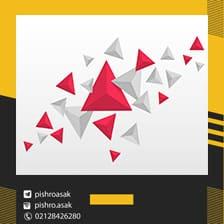 الگوی مثلث